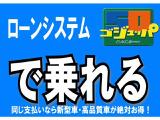 三菱 eKクロス M