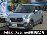 トヨタ ピクシスジョイ C Gターボ SAII 4WD