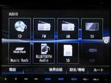 オーディオソースも豊富なので、長距離ドライブも快適です!