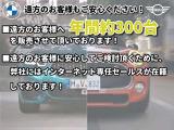 BMW ミニ クーパー D