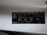総額は愛知県内・店頭納車、下取りなしの場合の概算です。お客様の状況により金額はかわってきますので、是非一度お問い合わせください。