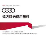 アウディ A7スポーツバック 55 TFSI クワトロ 1st エディション 4WD