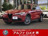 アルファロメオ ステルヴィオ 2.0 ターボ Q4 4WD