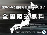 BMW 320iグランツーリスモ モダン