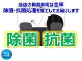 ホンダ フリード 1.5 G ジャストセレクション