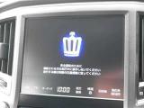 お出かけに便利 簡単操作 トヨタ純正メーカーOpナビ