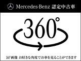 メルセデス・ベンツ AMG C43ワゴン 4マチック 4WD