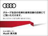 アウディ A3セダン 30 TFSI スポーツ Sラインパッケージ