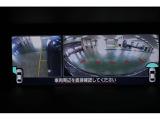 サイドビューカメラ・フロントビューカメラの映像もマルチファンクションディスプレイに表示されます