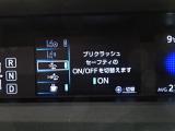 ▲当車輌をご覧頂誠にありがとうございます。大井松田マイカーセンターでは、個性豊な明るいスタッフが皆様のお車探しをお手伝い致します!ご質問など何でもお気軽にお問い合わせ下さい♪直通電話→0465-83-5211まで!