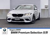 BMW M2コンペティション M DCTドライブロジック