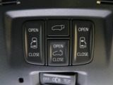 ●両側電動スライドドア『小さなお子様でもボタン一つで楽々乗り降り出来ます♪駐車場で両手に荷物を抱えている時でもボタンを押せば自動で開いてくれますので、ご家族でのお買い物にもとっても便利な人気装備』
