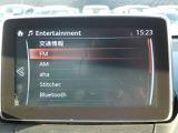 マツダ デミオ 1.5 XD ツーリング Lパッケージ