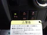 ダイハツ ブーン 1.0 シルク Gパッケージ SAIII 4WD