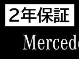 メルセデス・ベンツ AMG C43 4マチック 4WD