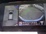 ◆アラウンドビューモニター◆クルマを上空から見下ろしているかのような映像で、周囲の状況をひと目で把握できるため、安心してスマートに駐車できます!
