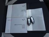 ◆取扱説明書・整備手帳付きです。全国共通の日産ワイド保証がつきます。エンジン・トランスミッション・エアコンの不調なども、全国の日産で対応できます。