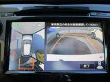 【アラウンドビューモニター】車両を上から見たような映像をナビ画面に表示できます。車両周辺の状況をリアルタイムで確認できます。
