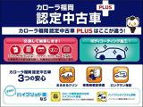 トヨタ カローラ 1.8 ハイブリッド S