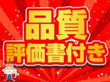 ゴルフトゥーラン TSI ハイライン SR/Mナビ/TV/Bカメラ/ACC/Sヒーター/ETC