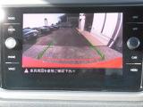 VWエンブレム内蔵型リヤビューカメラ!