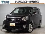 トヨタ ノア 2.0 Si レイッシュ