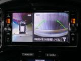 【アラウンドビューモニター】空から見ているような不思議なモニター。ドライバーの死角を無くします。