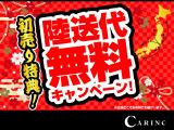 三菱 eKカスタム T
