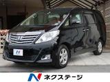 トヨタ アルファード 2.4 240X