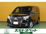 トヨタ エスクァイア 2.0 Gi ブラック テイラード 4WD