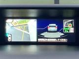 スバル インプレッサスポーツ 1.6 i-L アイサイト Sスタイル