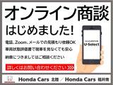 ホンダ フィット 1.3 13G Lパッケージ
