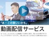BMW ミニクラブマン バッキンガム