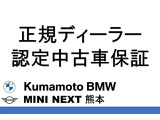 BMW ミニクラブマン クーパー S