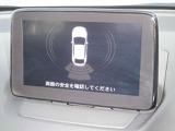 後退時に安心の超音波によるパーキングセンサー装備。狭い駐車場でも安心して後退できます。