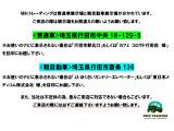 マツダ デミオ 1.3 13C-V スマートエディションII