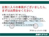 トヨタ ハリアー 2.0 エレガンス
