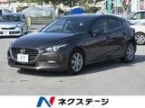 マツダ アクセラスポーツ 1.5 15C