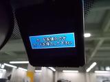 最近注目度の高いアイテム ドライブレコーダーもフロントガラスに装備しています