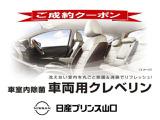 日産 スカイライン 2.5 250GT