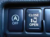 ガソリン消費節約にに役立つ、アイドリングストップ機能!手が塞がっている時や小さなお子様などの乗り降りに便利な電動スライドドアは、ドアノブでの作動はもちろん、運転席スイッチでの操作ができて便利です!