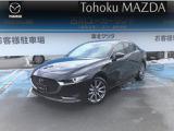 マツダ MAZDA3セダン 2.0 X Lパッケージ 4WD