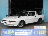 三菱 スタリオン 2.0 GSR-II