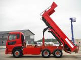 「土砂等を運搬する大型自動車による交通事故の防止などに関する特別処理」通称(ダンプ規制法