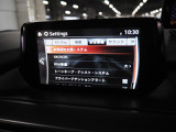 マツダ アテンザ 2.2 XD プロアクティブ 4WD