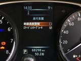 日産 エクストレイル 2.0 モード・プレミア