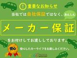 デイズ ハイウェイスターX ☆届出済未使用車☆