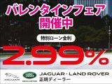 ジャガー Fペイス ピュア 2.0L D180 ディーゼル 4WD
