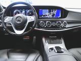 メルセデス・ベンツ S450 エクスクルーシブ AMGライン プラス