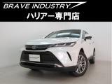 トヨタ ハリアー 2.0 Z